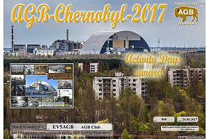 AGB-Chernobyl-2017 Activity Days
