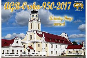 AGB-Orsha-950-2017 Activity Days