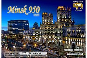 AGB-MINSK-950