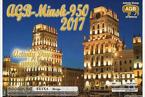 AGB-Minsk-950-2017 Activity Days
