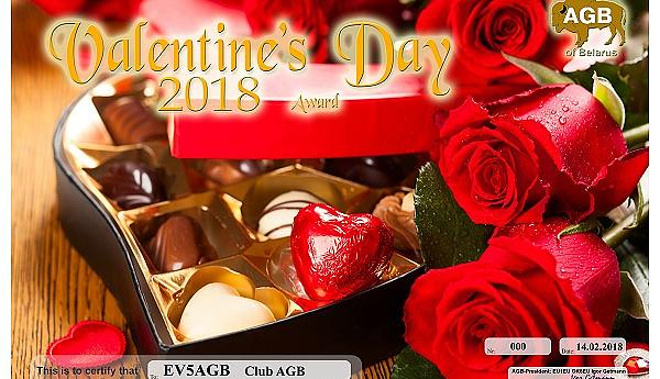 AGB-Valentines-Day-2018