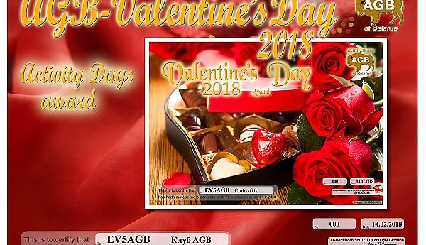 AGB-Valentine's Day 2018 Activity Days