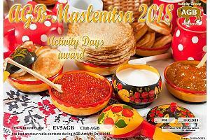 AGB-Maslenitsa-2018 Activity Days