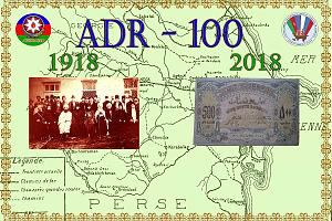 ADR-100