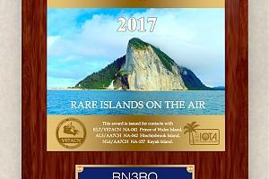 ALASKA 2017 - Rare Islands on the air