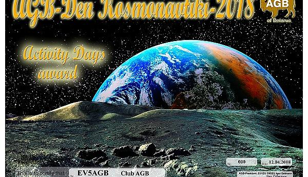 AGB-Den-Kosmonavtiki-2018 Activity Days