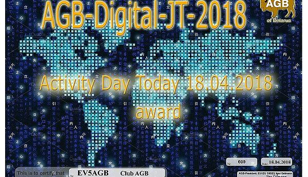 AGB-Digital-JT-2018 Activity Day Award