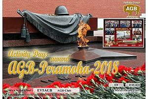 AGB-PERAMOHA-2018 Activity Days