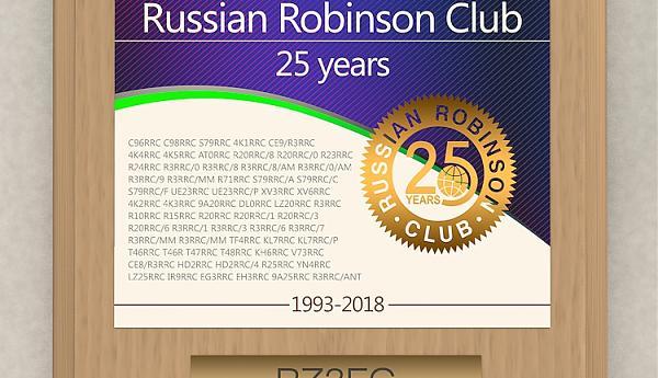 RRC - 25 year