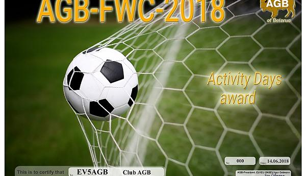 AGB-FWC-2018 Activity Days