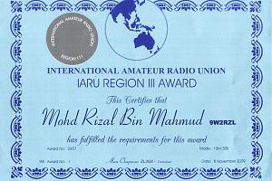 IARU REGION III OPERATING AWARD