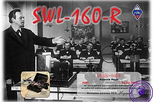 SWL-160-R