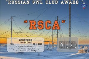 Russian SWL Club Award