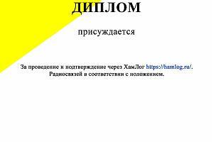 Всероссийский детский центр ОРЛЁНОК