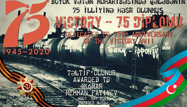 Victory 75