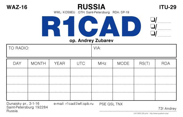 R1CAD