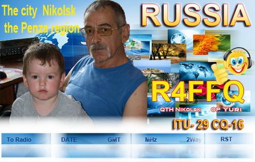 R4FFQ