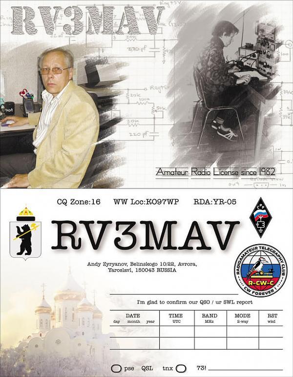 RV3MAV