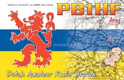 PB1HF