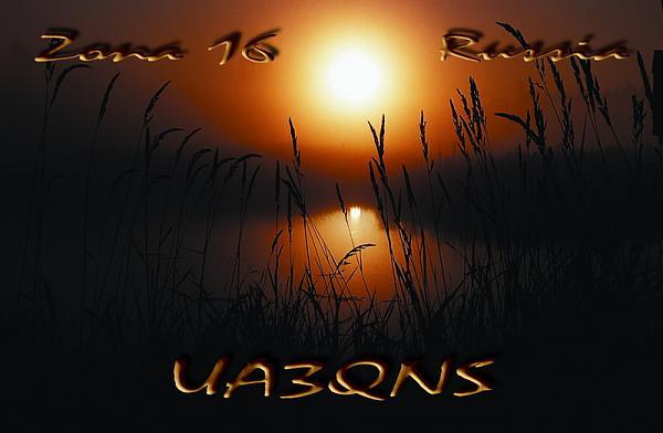 UA3QNS