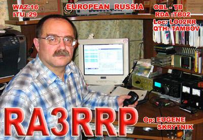 RA3RRP