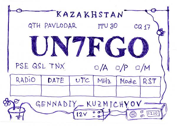 UN7FGO