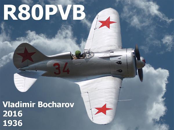 R80PVB