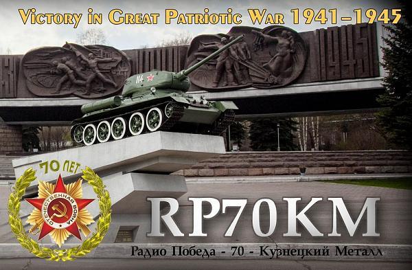 RP70KM