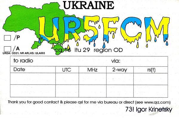 UR5FCM