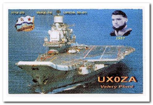 UX0ZA