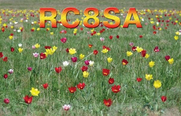 RC8SA