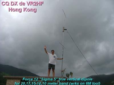 VR2HF