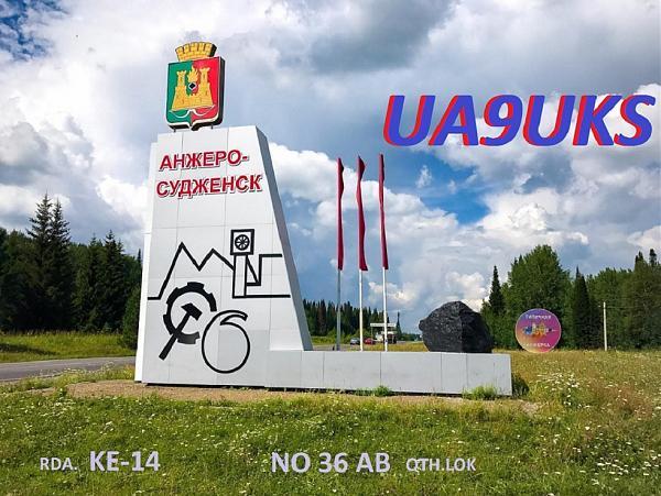 UA9UKS