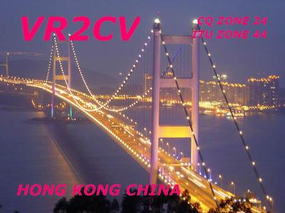 VR2CV