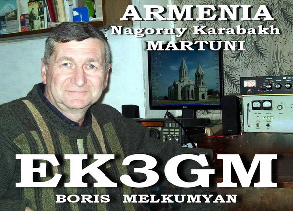 EK3GM