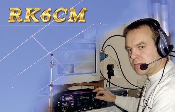 RK6CM
