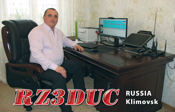 RZ3DUC