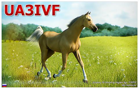UA3IVF
