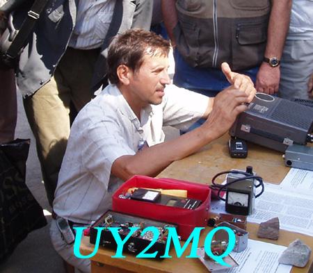 UY2MQ
