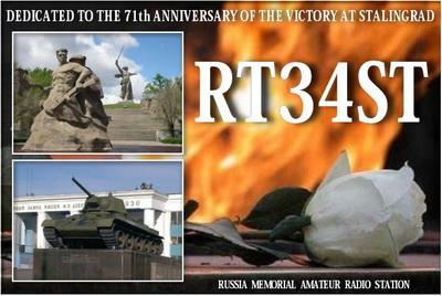 RT34ST