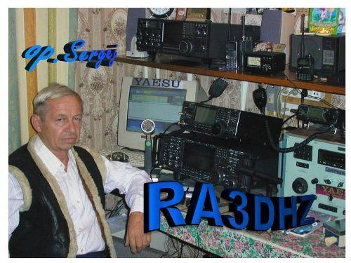 RA3DHZ
