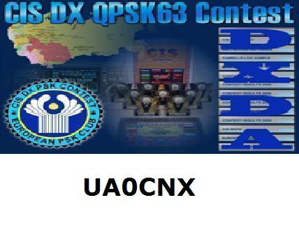 UA0CNX