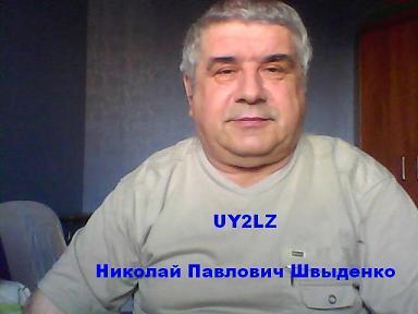 UY2LZ