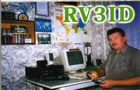 RV3ID