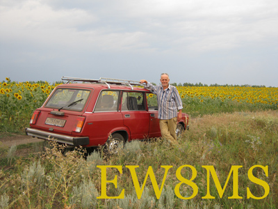 EW8MS