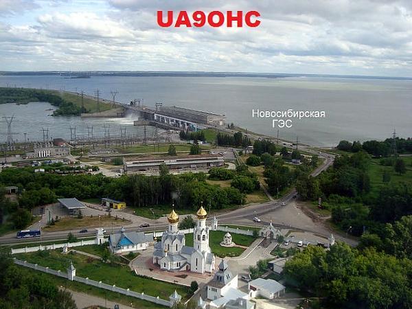 UA9OHC
