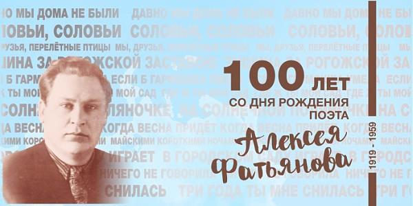 R100F