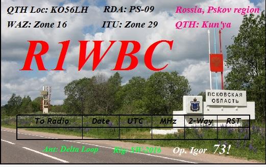 R1WBC