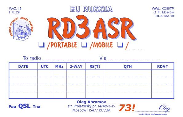 RD3ASR