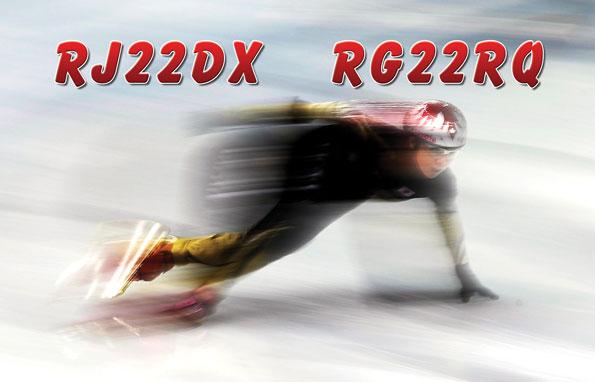 RJ22DX
